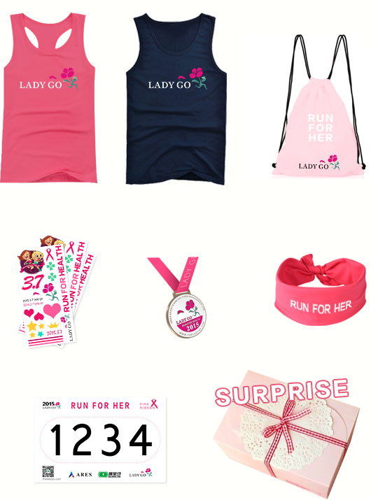 LadyGo——女士健康公益跑装备图